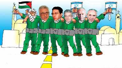The Gang (Israel's Left. Traitors)